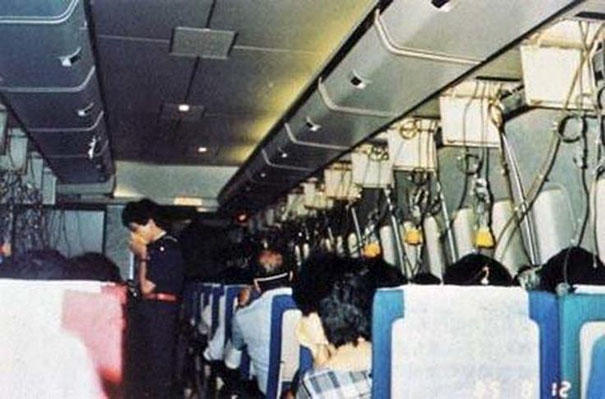 A photo from inside Japan Airlines Flight 123 as it went down over Japan